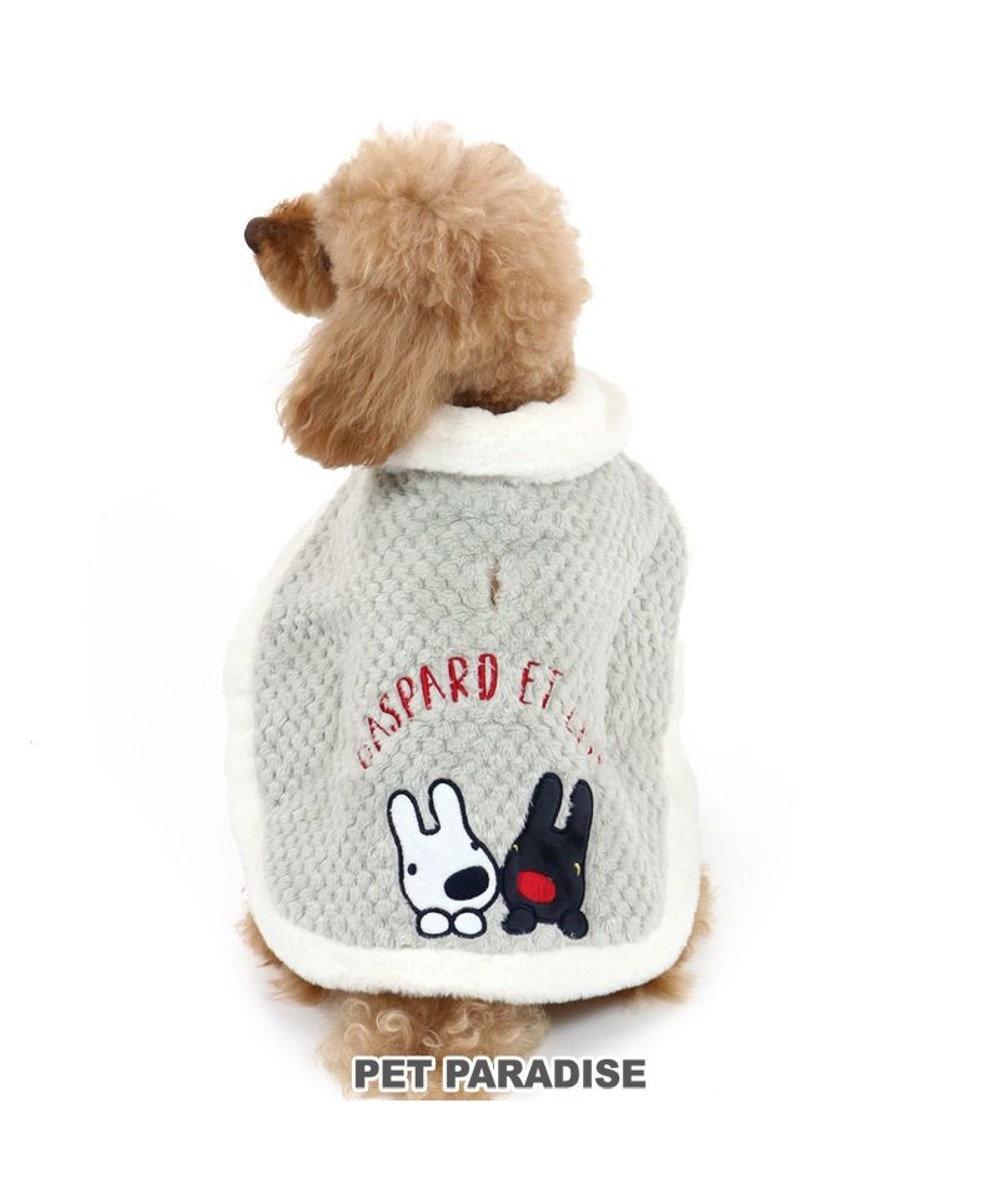 PET PARADISE 犬 服 秋服 リサとガスパール ポンチョ 〔小型犬〕 寄り添い ペットウエア ペットウェア ドッグウエア ドッグウェア ベビー 超小型犬 小型犬 グレー