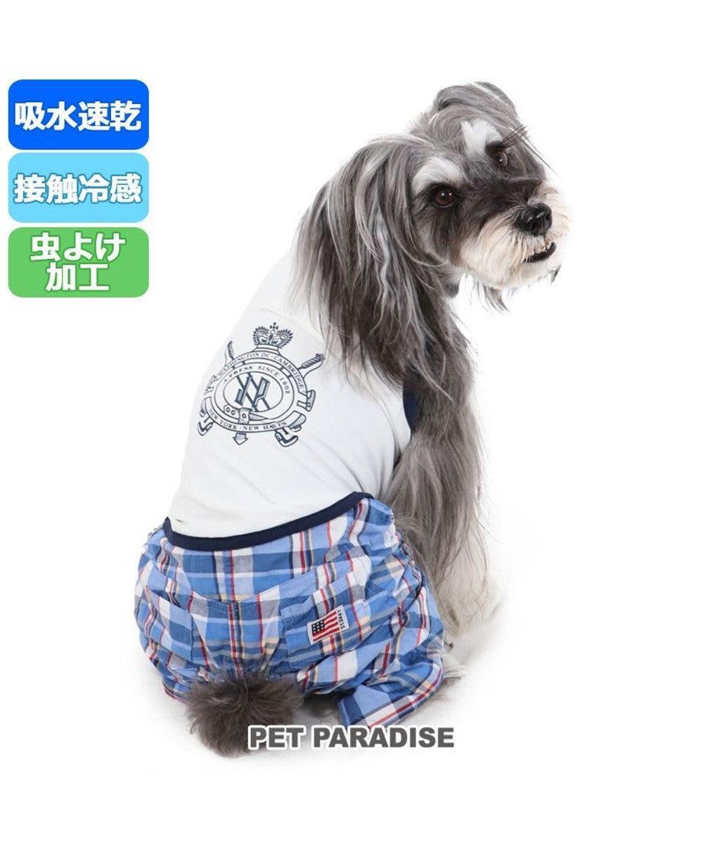 PET PARADISE 犬 服 春夏 ペットパラダイス J.PRESS クール 接触冷感 虫よけ マドラスパンツつなぎ 〔小型犬〕 超小型犬 小型犬 天竺 ひんやり 夏 涼感 冷却 吸水速乾 クールマックス 白~オフホワイト