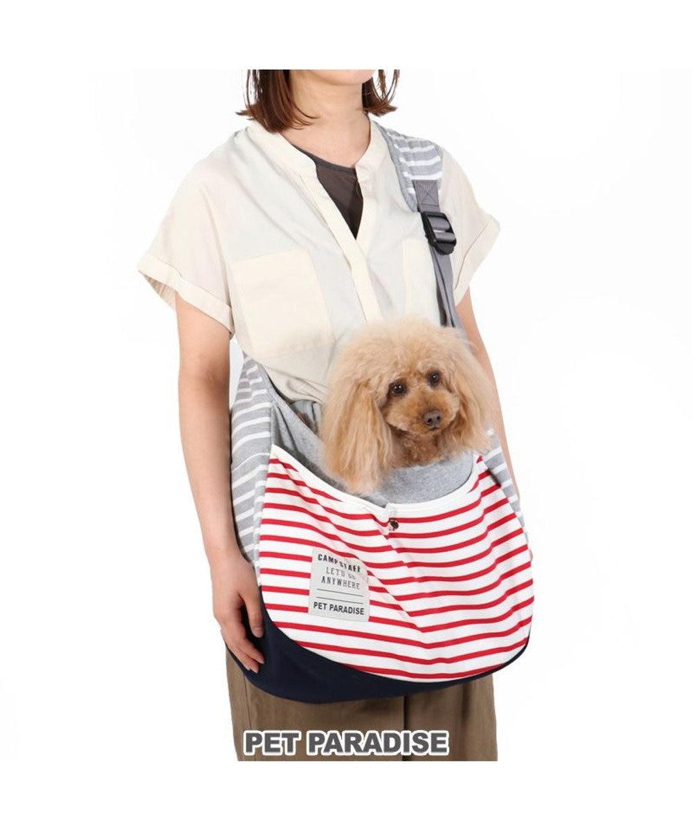 PET PARADISE 犬 キャリーバッグ ペットパラダイス ボーダー スリング 赤 緑 〔小型犬〕 赤