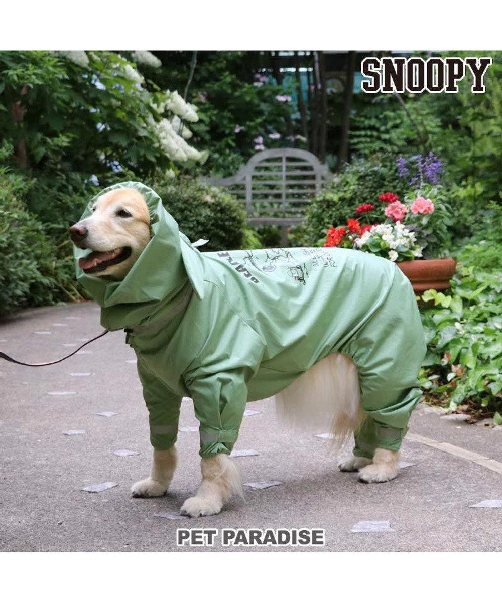 PET PARADISE 犬 服 スヌーピー レインコート フルカバータイプ 〔中・大型犬〕 スヌード付き ビーグル スカウト柄 カッパ 反射 撥水 雨具 キャラクター 緑