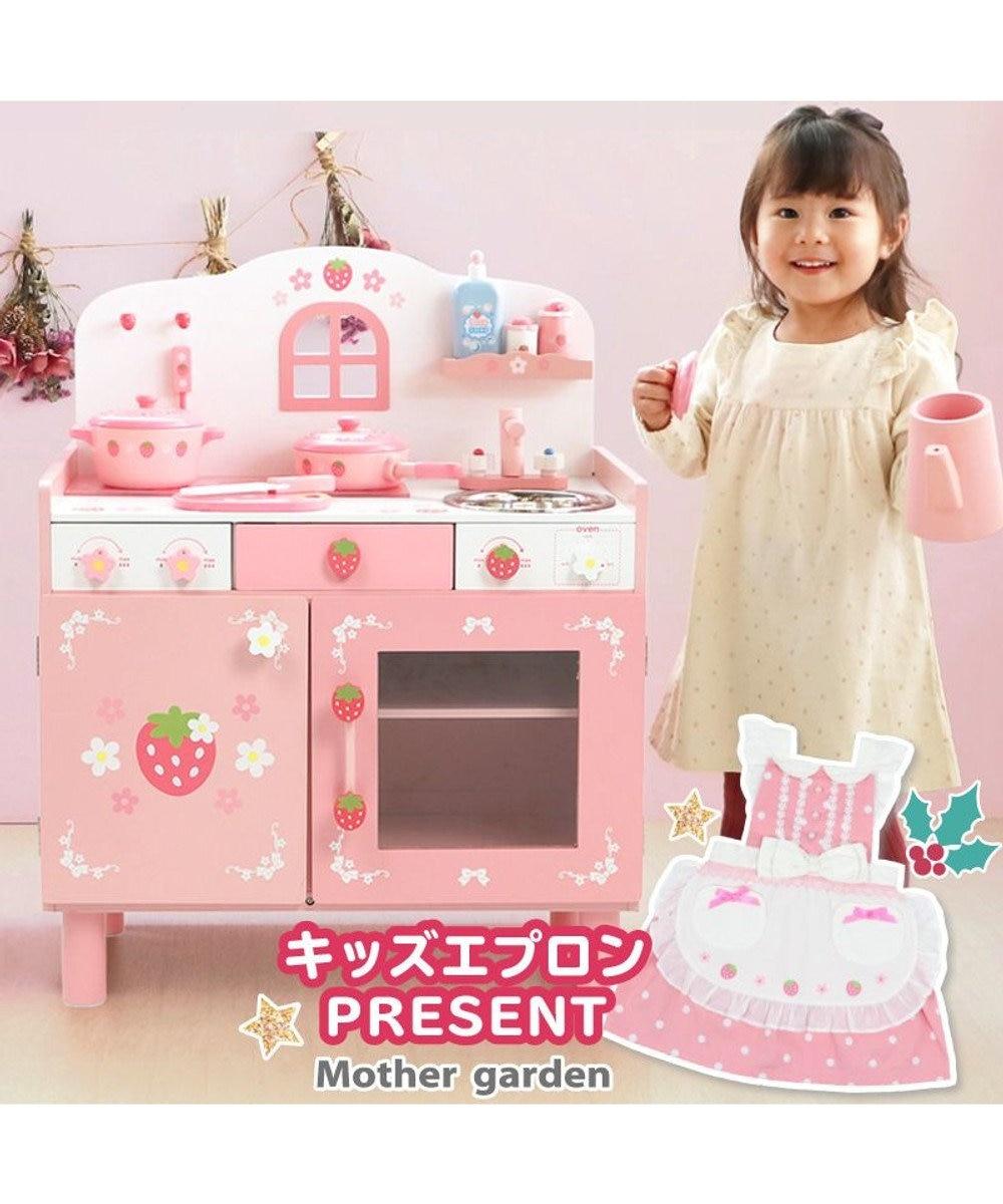 Mother garden 《累計販売数37000台》 マザーガーデン ままごと キッチン 野いちご キューティー デラックスキッチン UP 《ピンク》 木製 おままごと 子供 知育玩具 おもちゃ 木のおもちゃ お誕生日プレゼント 子供の日 ピンク(淡)