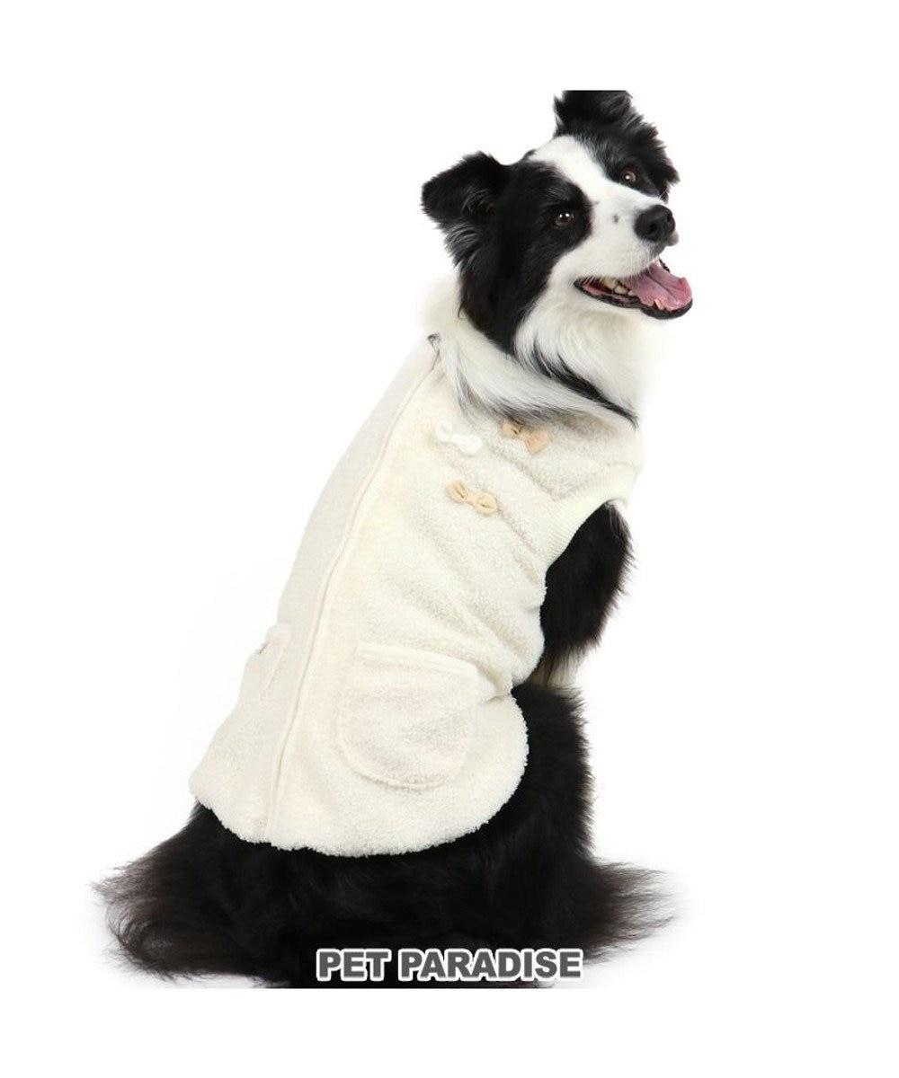 PET PARADISE 犬 服 秋服 ベスト 〔中・大型犬〕 りぼん 背開き ボア 白 犬服 犬の服 犬 服 ペットウエア ペットウェア ドッグウエア ドッグウェア 中型犬 小型犬 白~オフホワイト