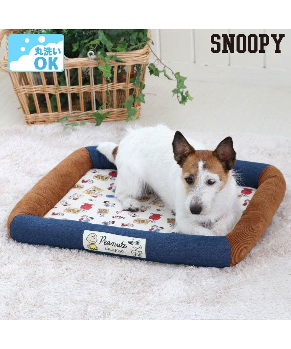 PET PARADISE 犬 カドラー スヌーピー カドラーベッド (57×45cm) ウォッシャブル 洗える 犬 猫 ペットベット ハウス 小型犬 介護夏クッション マルチカラー