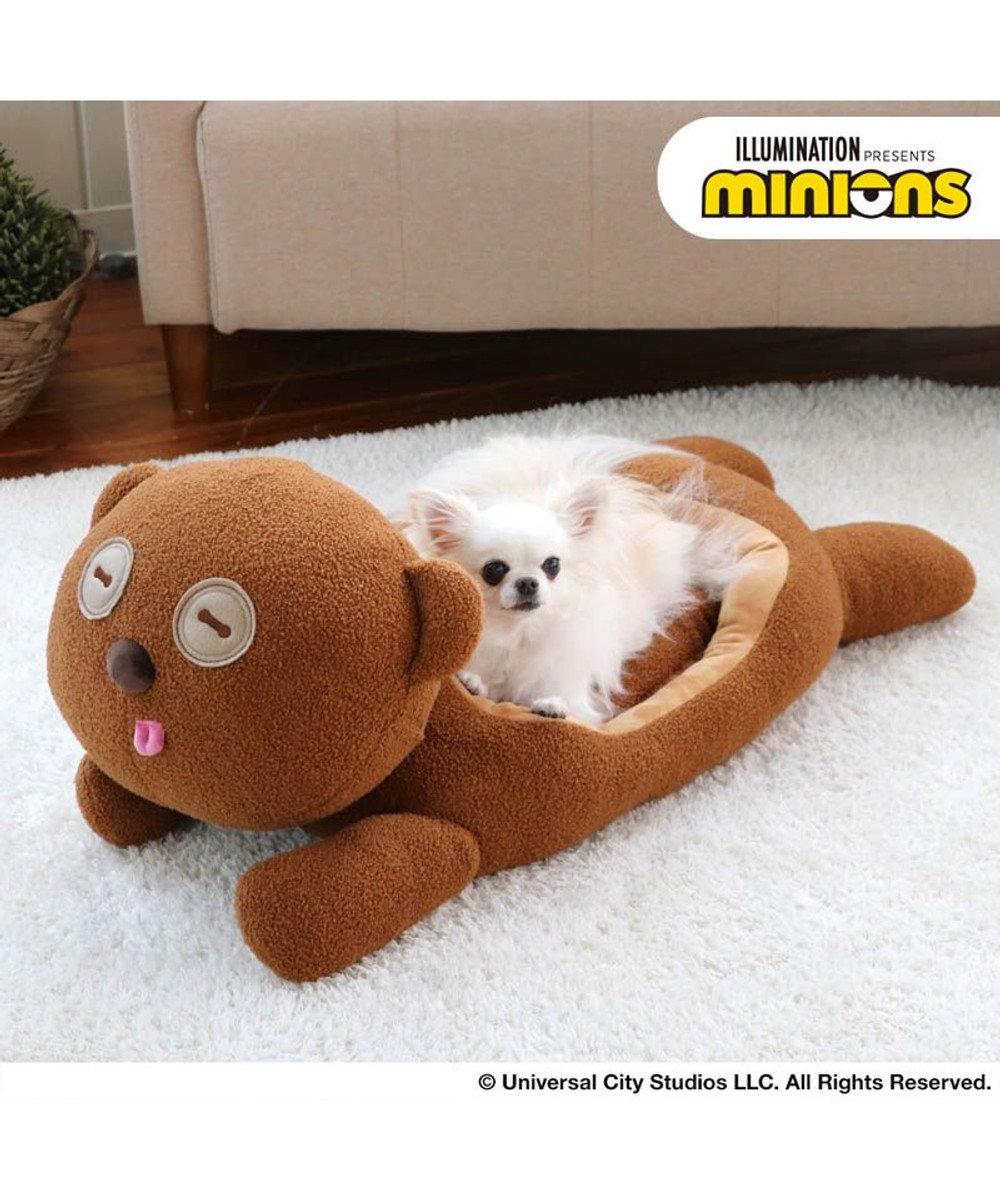 PET PARADISE 犬 カドラー ミニオン カドラーベッド (90×43cm) 猫 小型犬 介護 ふわふわ 通年 春 夏 秋 冬 クッション ソファ カドラー おしゃれ 室内 茶系