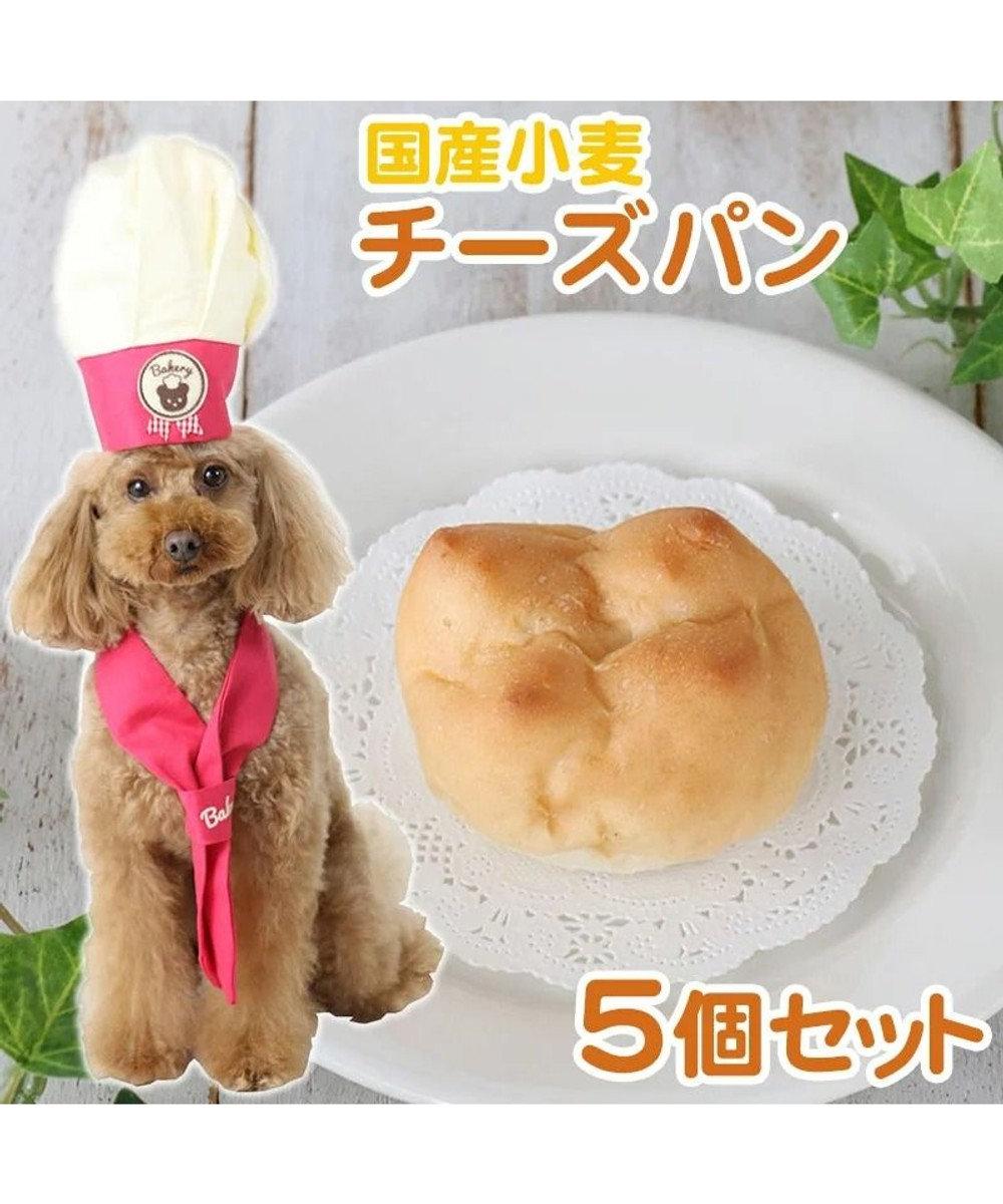 PET PARADISE 犬 おやつ 国産 フード ペットパラダイス 【5個セット】犬 おやつ 国産 チーズ パン   まとめ買い ネット限定 オヤツ 小麦 手作り ドックフード -