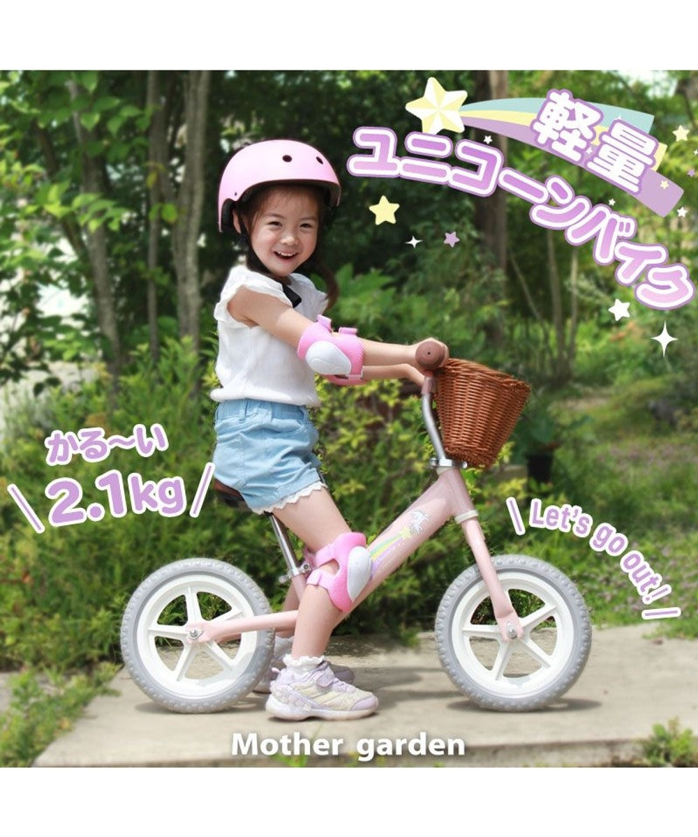 Mother garden 【超軽量】 マザーガーデンキッズ《ユニコーン》バイク  子供用自転車 カゴ付き EVAタイヤ パンクなし ペダルなし バイク トレーニング 自転車 軽量 キッズバイクかわいい  2歳 3歳 4歳 5歳 ピンク(淡)