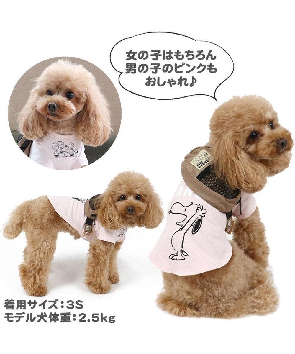 PET PARADISE 犬服 犬用品 ペットグッズ ペットウェア ペットパラダイス 犬 服 スヌーピー お揃い Tシャツ ピンク 【小型犬】 ハッピー | おそろいドッグウエア ドッグウェア イヌ おしゃれ かわいい マルチカラー