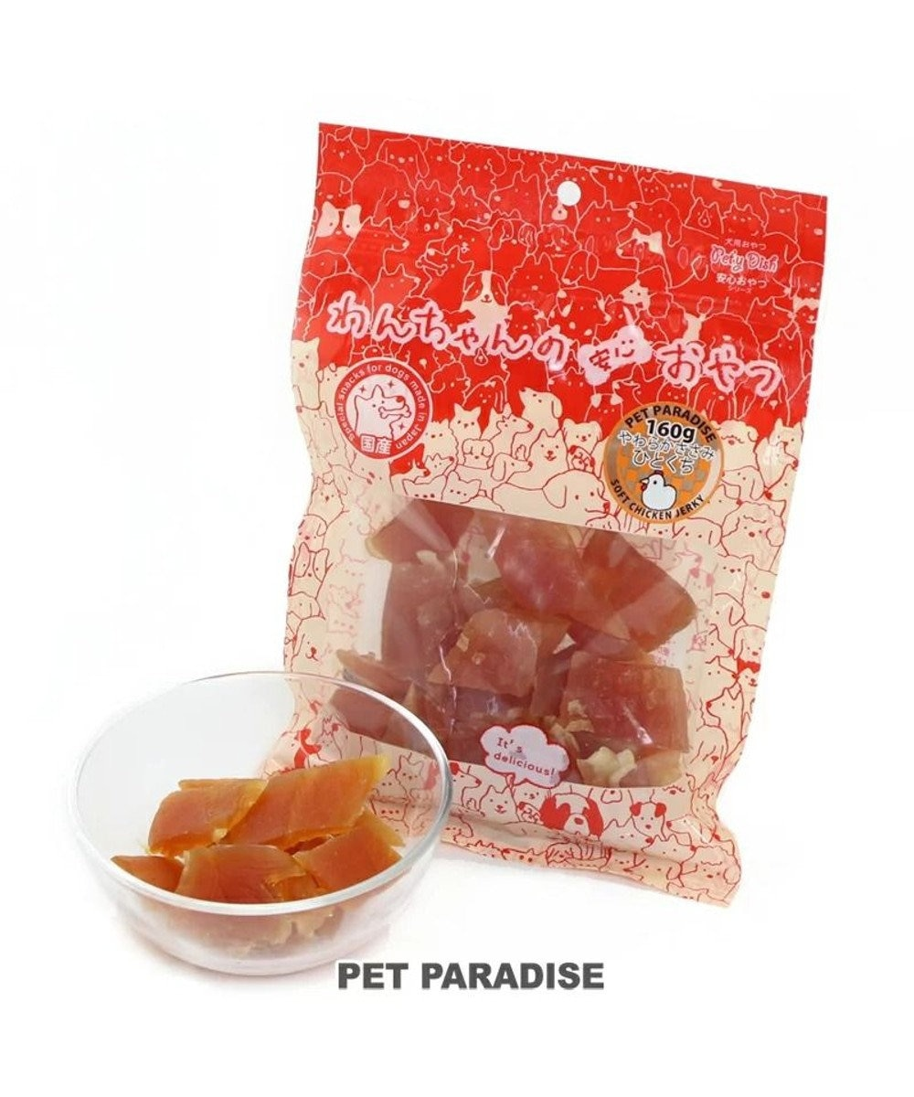 PET PARADISE 犬 おやつ 国産 フード ペットパラダイス 犬 おやつ 国産 やわらか ささみ ひと口 大袋 160g | 犬 オヤツ 犬用 ペット 鶏肉 チキン 鶏肉 チキン -