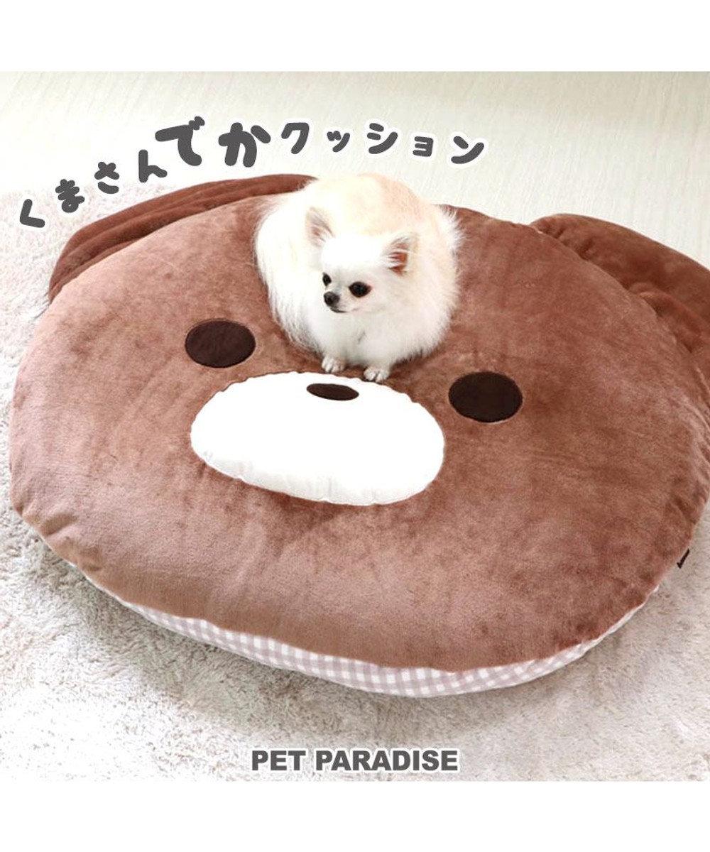 PET PARADISE 犬 ベッド おしゃれ クッション(105×86cm)  でかクッション くま 顔型 ふわふわ ネット限定 熊 クマ クッション カドラー マット 犬 猫 大きい 多頭飼い 茶系
