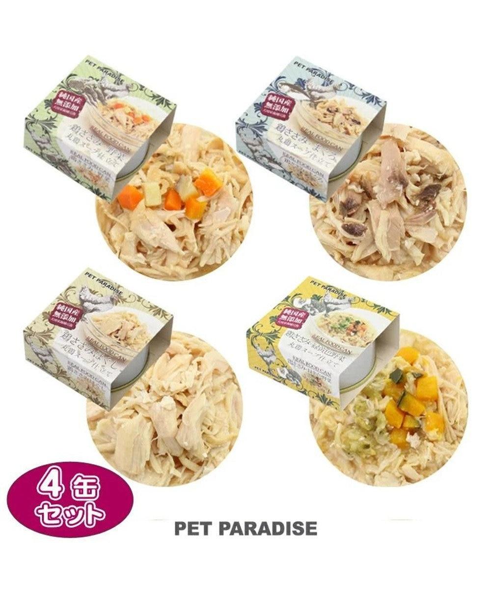 PET PARADISE ペットパラダイス お試しアソート4缶セット リアルフード缶 -
