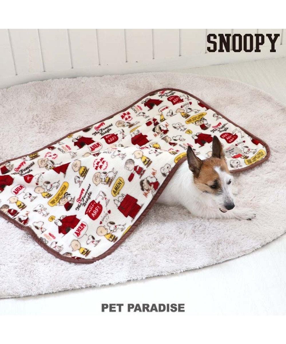PET PARADISE 犬 毛布 スヌーピー  ブランケット (90×60cm) ひざかけ おしゃれ かわいい -