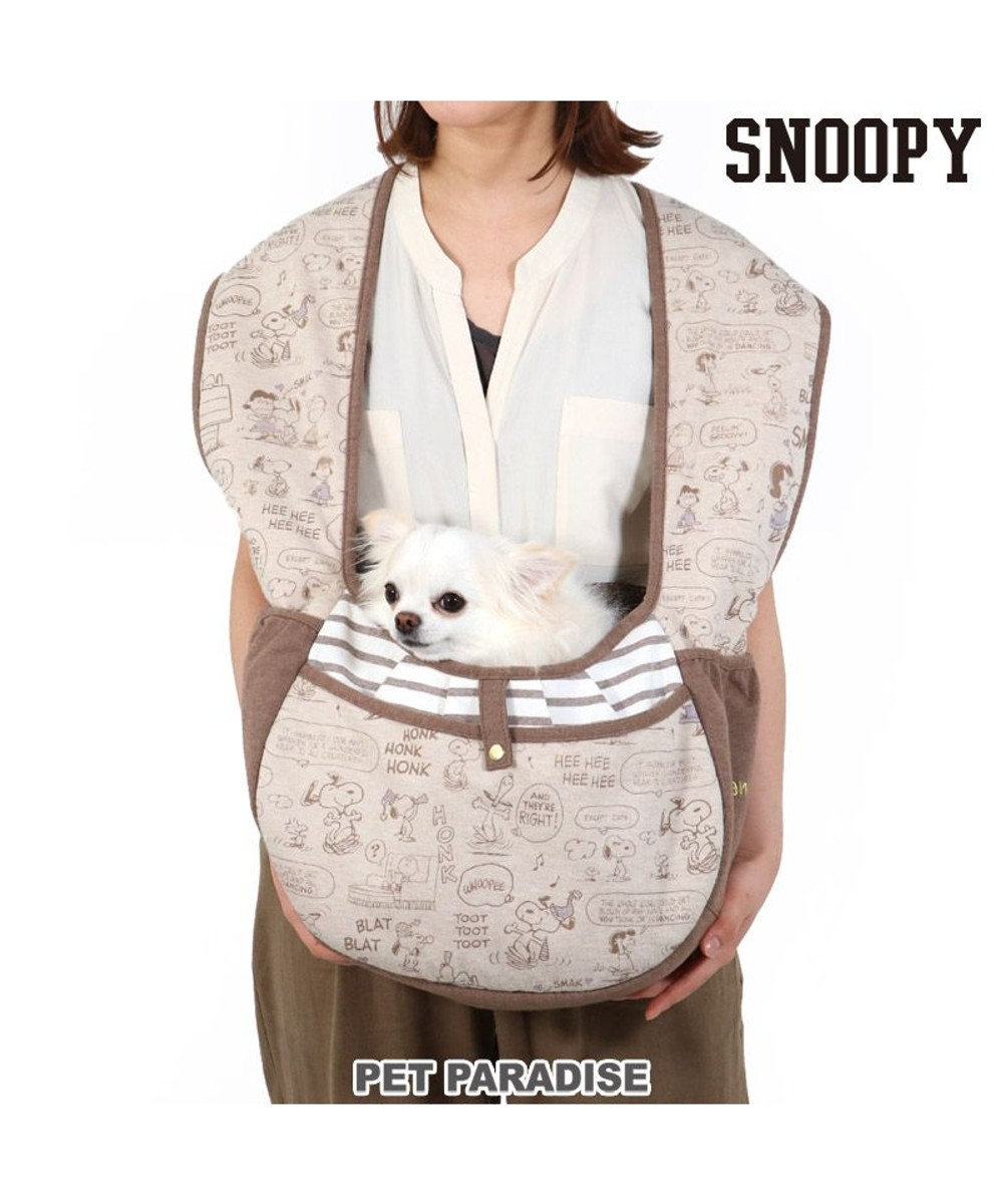 PET PARADISE 犬 キャリーバッグ ペットパラダイス スヌーピー ハピー総柄 抱っこ スリング 〔超小型犬〕 ベージュ