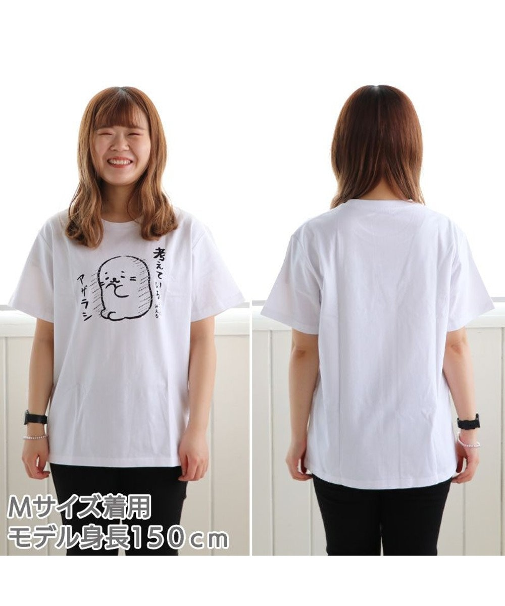 Mother garden  しろたん Tシャツ 半袖  《考えているようにみえる柄》 白色 S/M/L/XL レディース メンズ ユニセックス 男女兼用  かわいい キャラクター 半袖Tシャツ マザーガーデン ネット限定 しろたんつぶやきTシャツ2021 白~オフホワイト