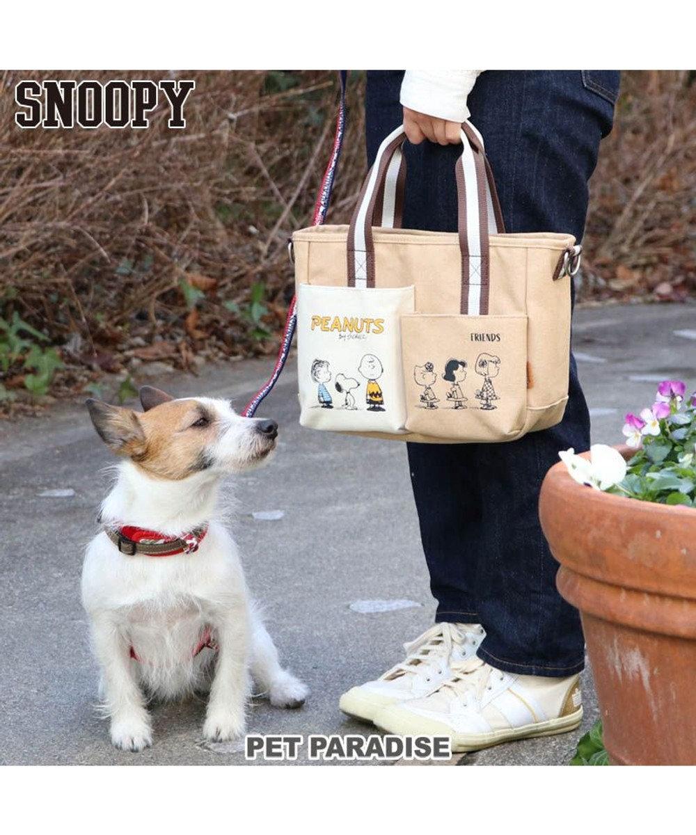PET PARADISE 犬用品 ペットパラダイス スヌーピー フレンズ柄 お散歩バッグ  (26cm×20cm) 散歩 おでかけ ベージュ