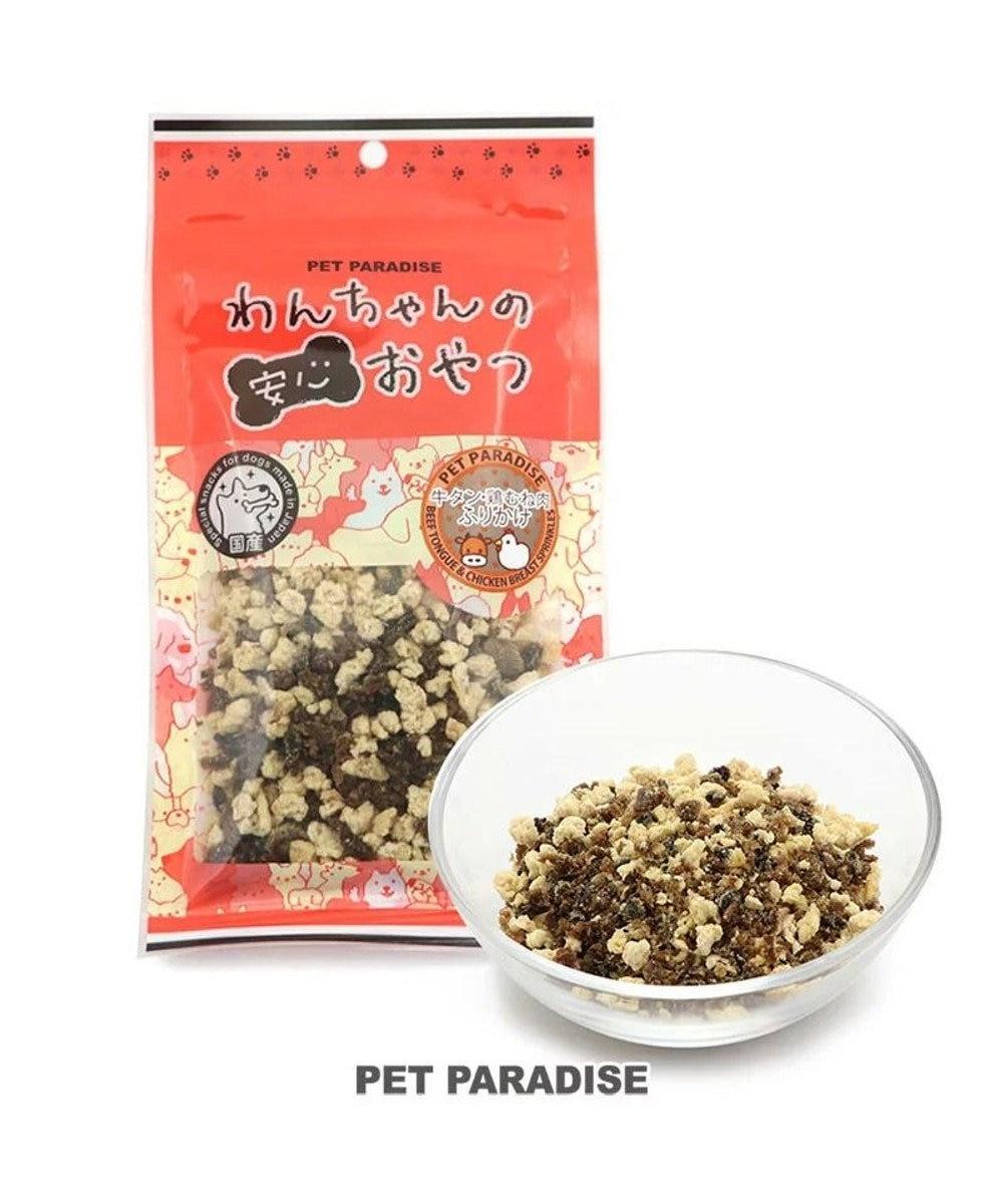 PET PARADISE 犬 おやつ 国産 肉ふりかけ (牛タン 鶏むね) 60g   トッピング 犬オヤツ オヤツ 犬 犬用 ペット 0
