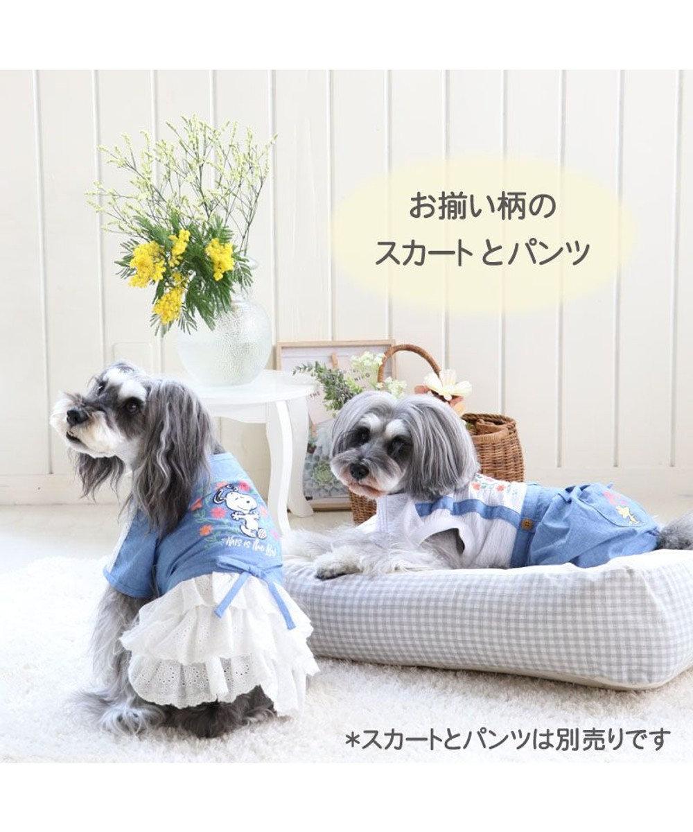 PET PARADISE 犬服 犬 服 ペットパラダイス スヌーピー フラワーパンツつなぎ 〔小型犬〕 超小型犬 小型犬 青