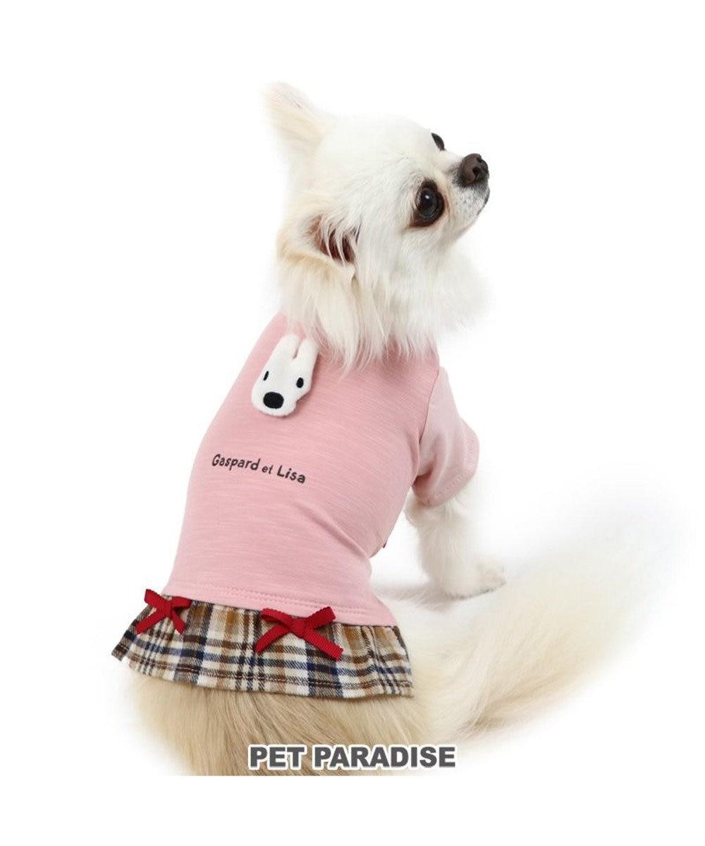 PET PARADISE 犬 服 夏 リサとガスパール Tシャツ 〔小型犬〕 リトルリサ 犬服 犬の服 犬 服 ペットウエア ペットウェア ドッグウエア ドッグウェア ベビー 超小型犬 小型犬 ピンク(淡)