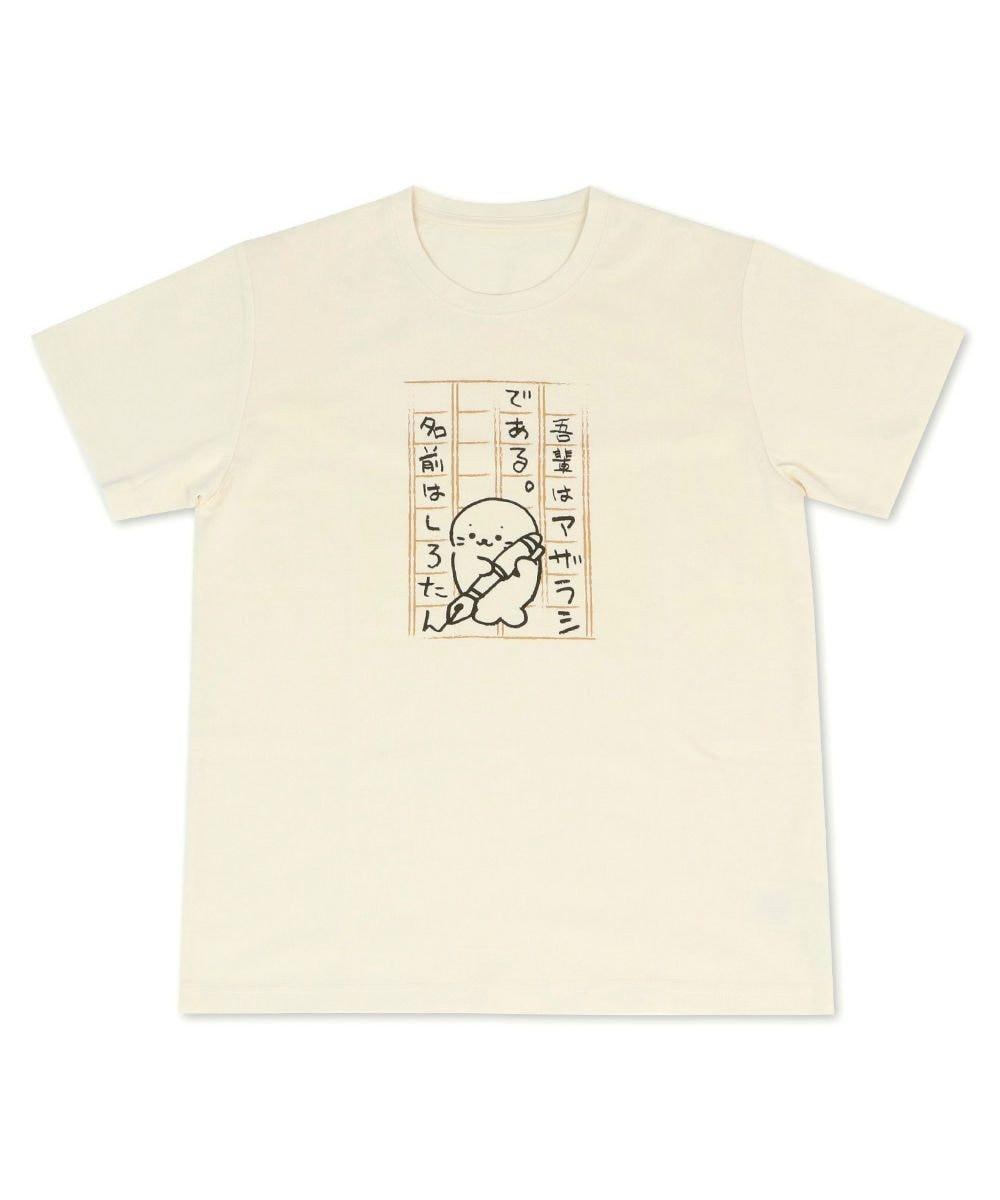 Mother garden しろたん Tシャツ 半袖 《国語柄》 オフホワイト色 S/M/L/XL レディース メンズ ユニセックス 男女兼用 半袖 あざらし アザラシ かわいい キャラクター マザーガーデン #しろたんTシャツ2021 白~オフホワイト