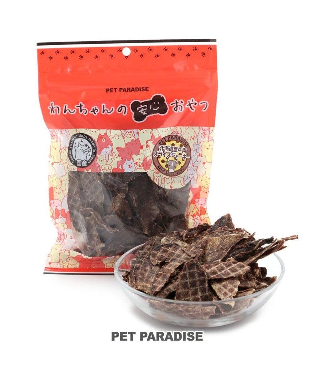 PET PARADISE 犬 おやつ 国産 牛肉 スライス ジャーキー 大袋 120g -