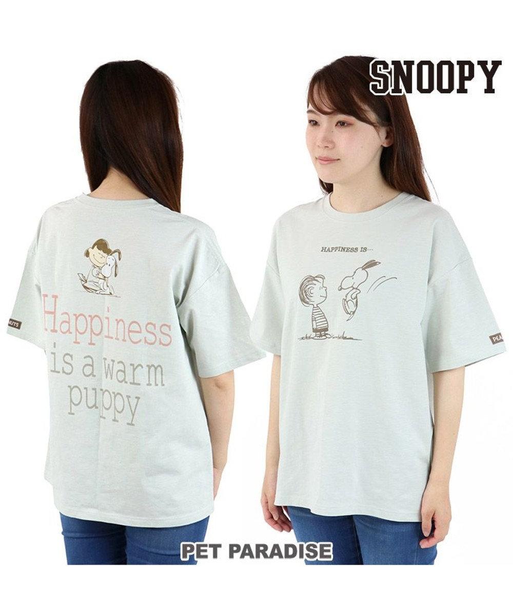 PET PARADISE スヌーピー お揃い Tシャツ オーナー用 ハートウォーム グリーン | ユニセックス 男女 おそろい ドッグウエア リンクコーデ ドッグウェア イヌ おしゃれ かわいい キャラクター グリーン