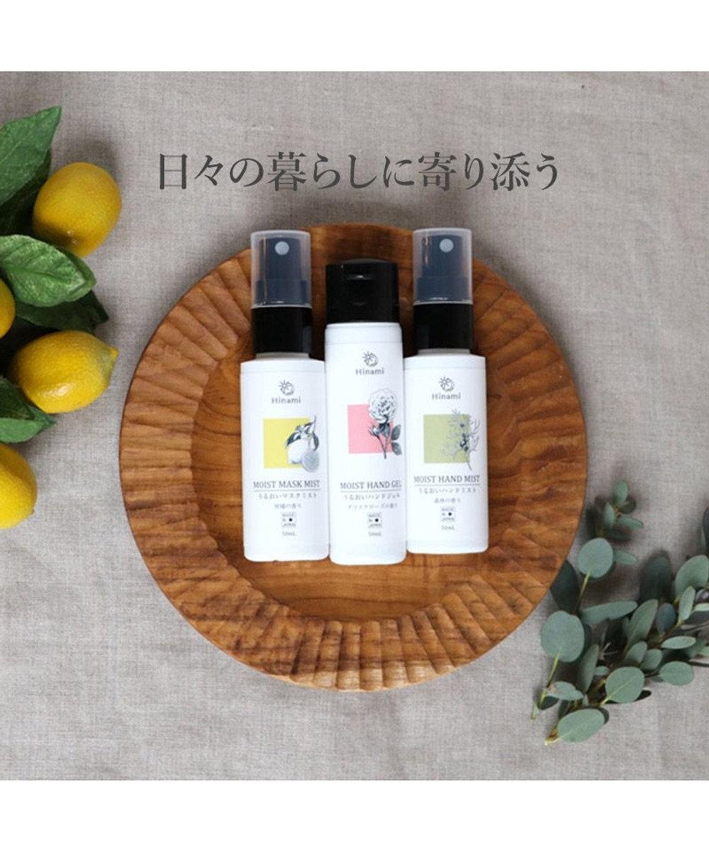 Mother garden  Hinami うるおいハンドジェル 50mL ダマスクローズの香り 日本製 うるおい 保湿 美肌 美白 安心安全快適な暮らしをサポート 白