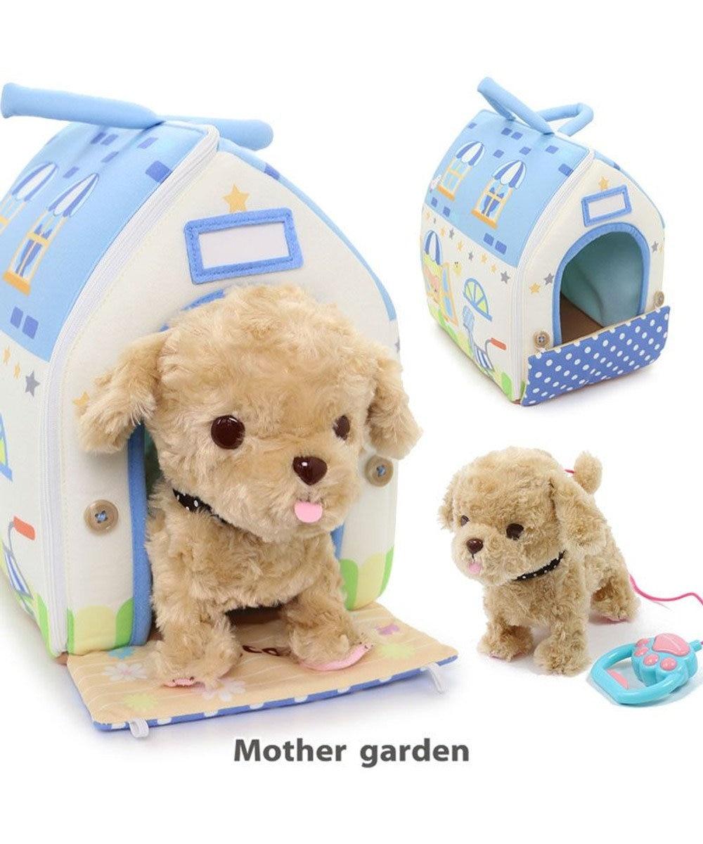 Mother garden マザーガーデン 一緒にお散歩わんちゃん&ハウス・水玉青 2点セット おもちゃ 女の子 子供 ぬいぐるみ 収納 誕生日プレゼント 玩具 お家遊び 茶プードルセット
