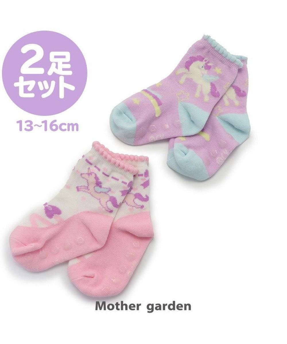 Mother garden マザーガーデン ユニコーン 靴下 2足セット 13cm~16cm キッズソックス キッズ靴下 子供靴下 女の子 保育園 幼稚園 小学生 おしゃれ かわいい マルチカラー