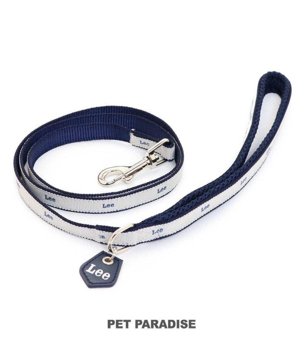PET PARADISE 犬 リード Lee 【4S~3S】 チャーム付き 小型犬 おさんぽ おでかけ お出掛け おしゃれ オシャレ かわいい 紺(ネイビー・インディゴ)