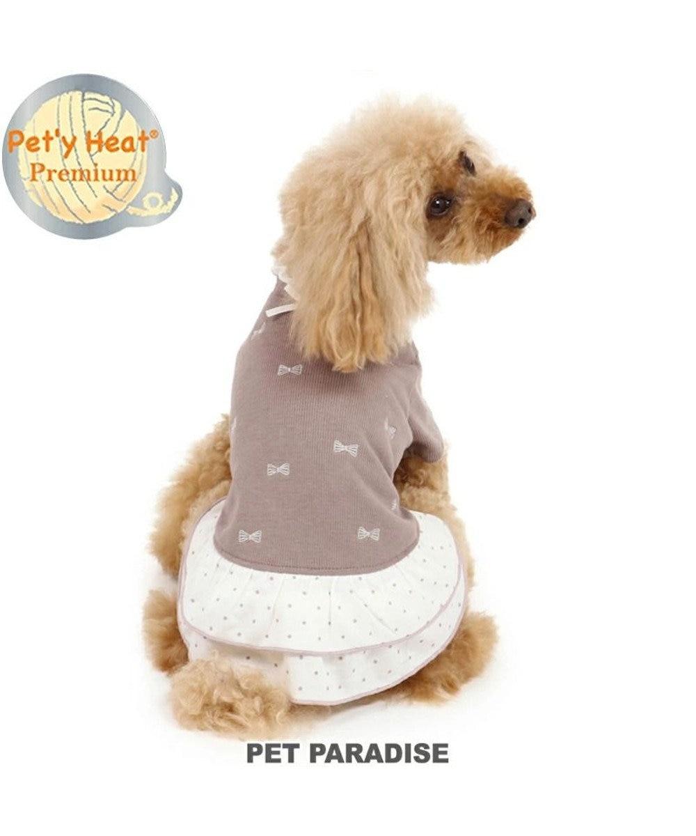 PET PARADISE 犬 服 秋服 ワンピース 〔小型犬〕 りぼん ペティヒートプレミアム 暖かい あったか 保温 防寒 防寒対策 インナー 室内着 軽量 発熱 伸縮 グレー