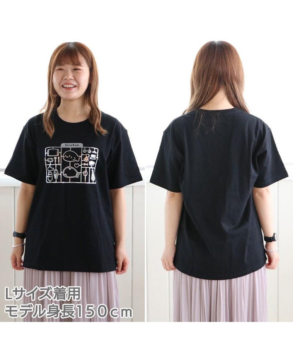 Mother garden  しろたん Tシャツ 半袖  《プラモデル柄》 黒色 S/M/L/XL レディース メンズ ユニセックス 男女兼用  かわいい キャラクター 半袖Tシャツ マザーガーデン 黒