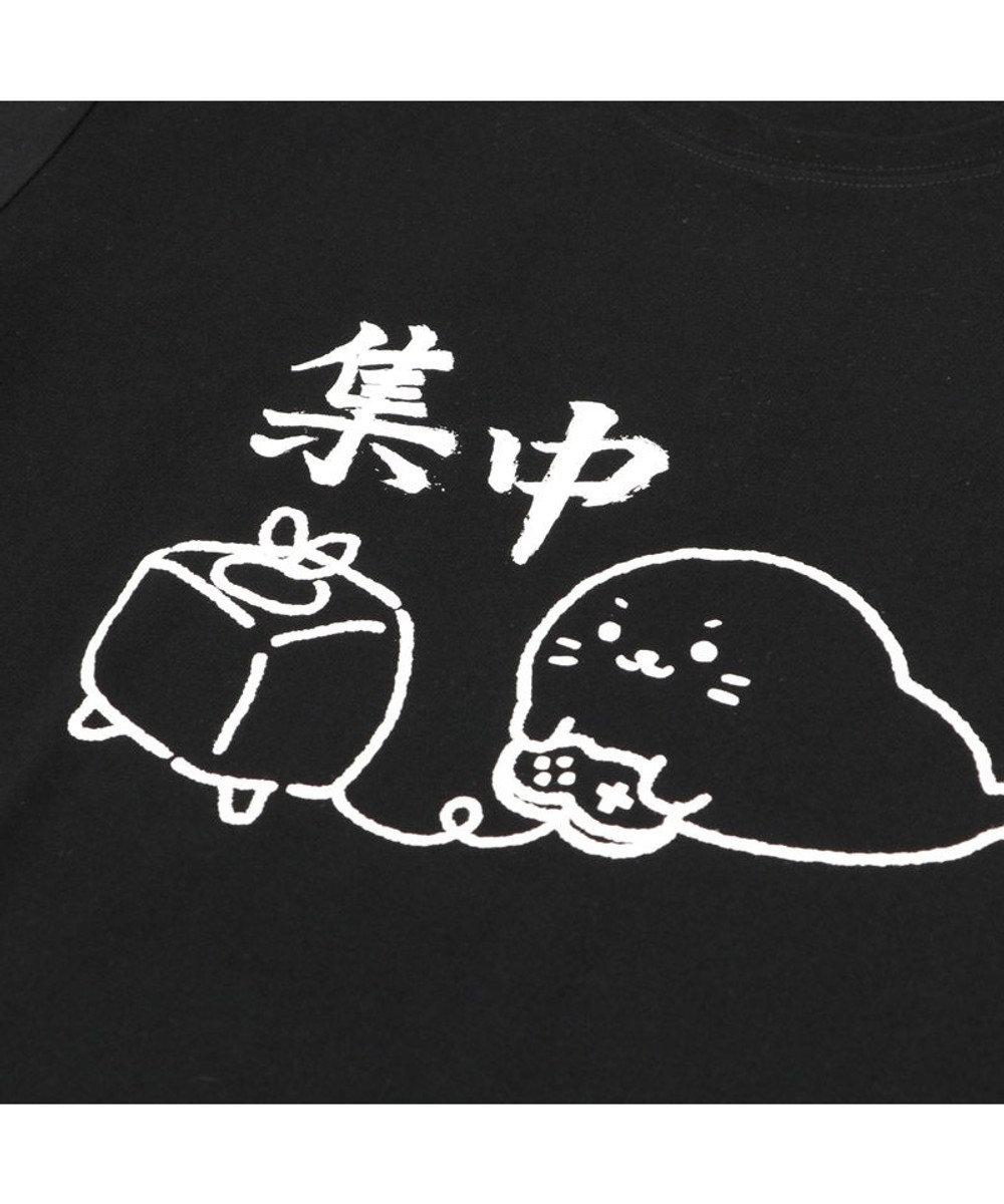 Mother garden EC限定 しろたん Tシャツ 半袖 《集中柄》 黒色 S/M/L/XL レディース メンズ ユニセックス 男女兼用 コットン 綿 あざらし アザラシ かわいい キャラクター 半袖Tシャツ マザーガーデン ネットショップ限定商品 黒