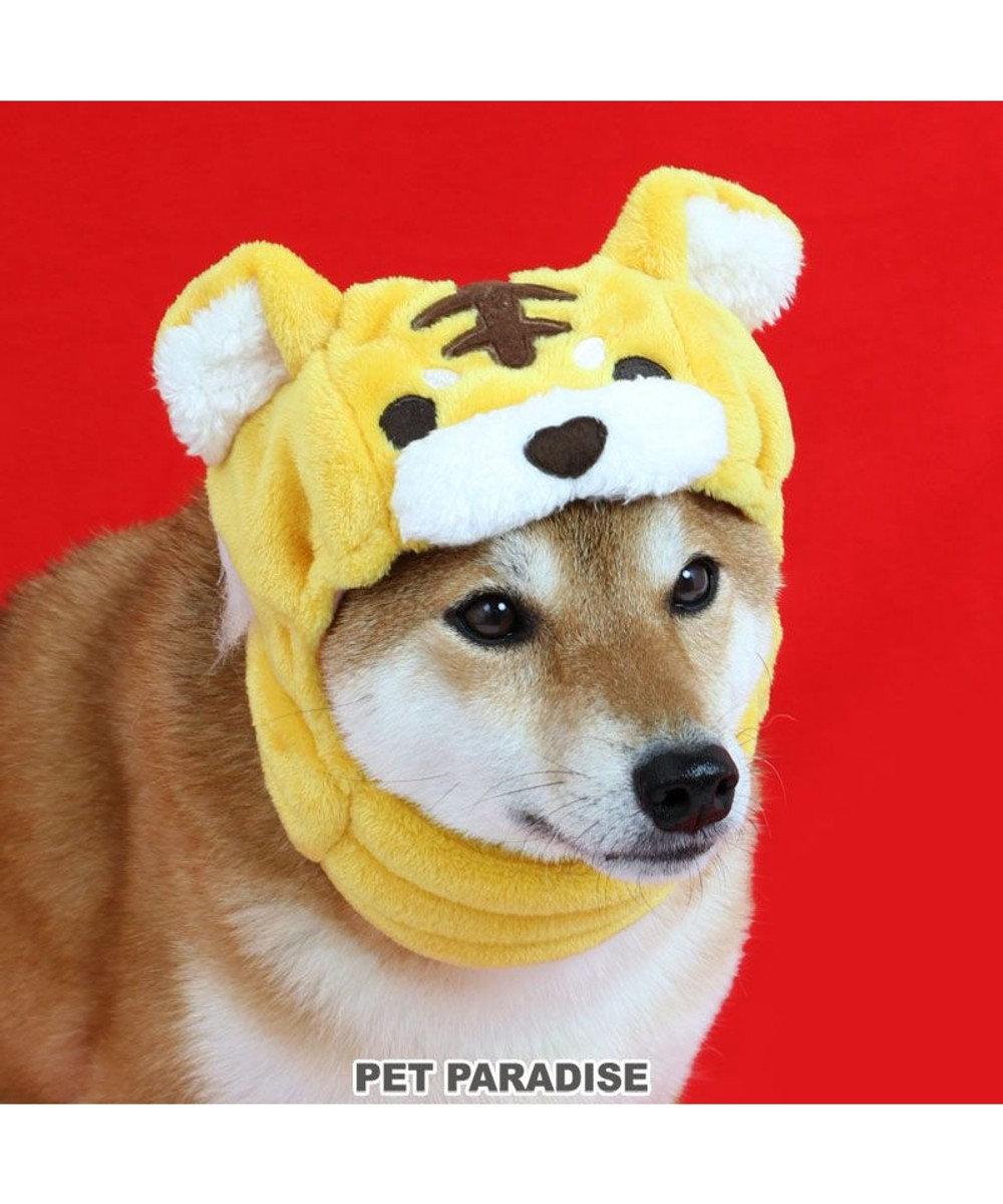 PET PARADISE 犬 帽子 トラ  〔中・大型犬〕 黄 虎 とら かぶりもの 被り物 お正月 年賀状 干支 2022年 SNS インスタ映え 着ぐるみ コスチューム コスプレ かわいい 黄