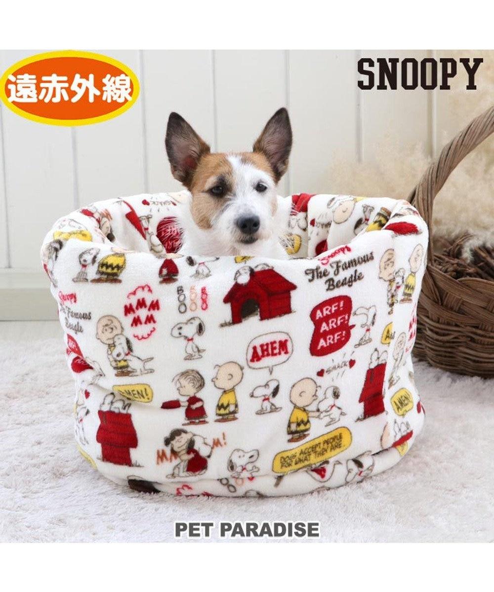 PET PARADISE 犬 ベッド おしゃれ 遠赤外線 スヌーピー 寝袋 カドラー (42×70cm) 仲良し柄 筒型 暖かい あったか 保温 防寒 防寒対策 もこもこ ふわふわ 介護 おしゃれ かわいい 茶系