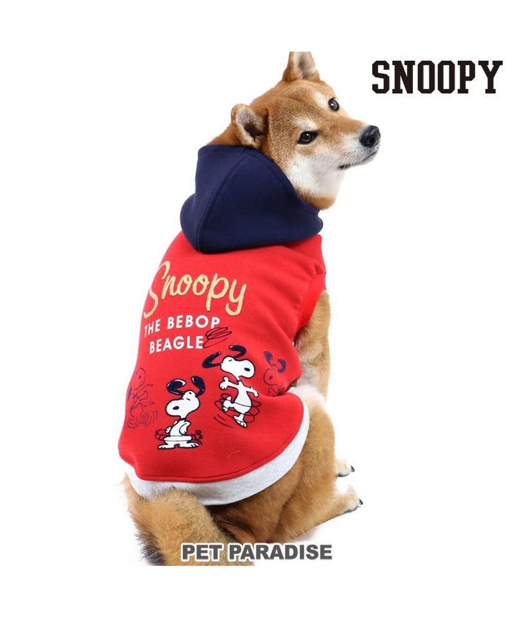 PET PARADISE 犬 服 スヌーピー パーカー 〔中・大型犬〕 BB 白 | 犬服 犬の服 犬 服 ペットウエア ペットウェア ドッグウエア ドッグウェア 中型犬 大型犬 赤