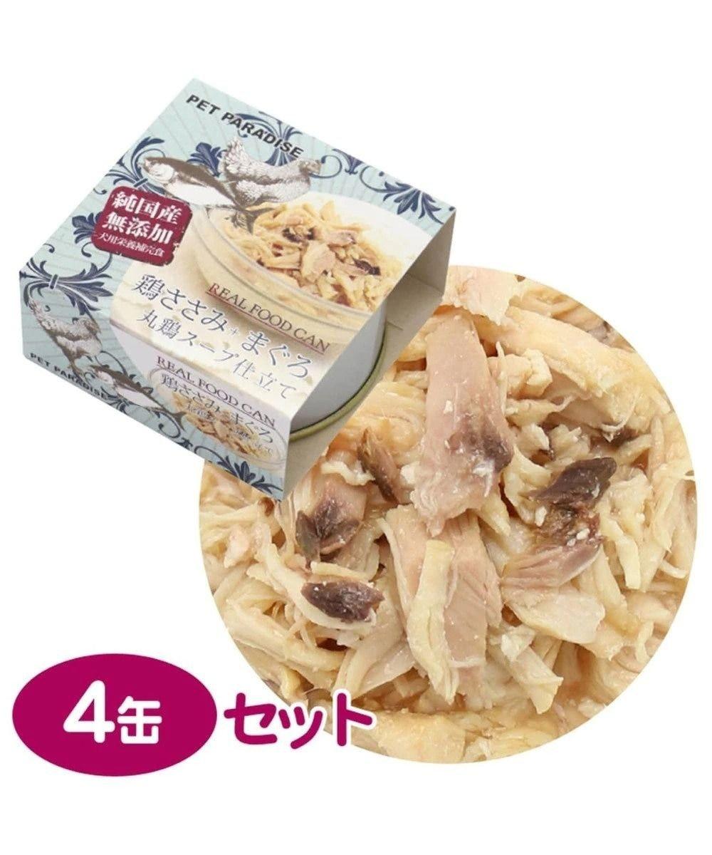 PET PARADISE 【ネット店限定】リアルフード缶 ささみ×まぐろ 4個セット -