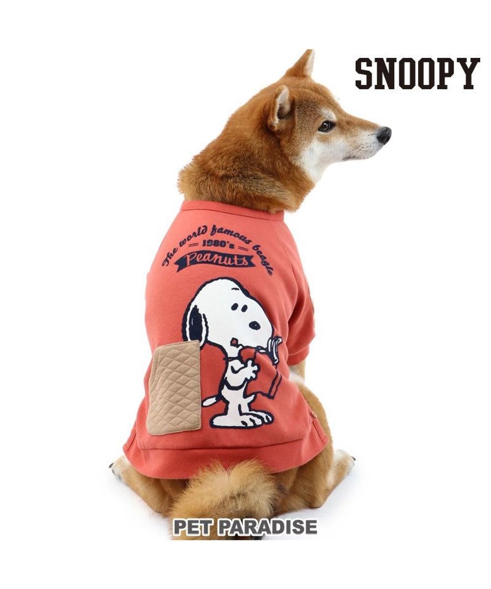 PET PARADISE 犬 服 スヌーピー トレーナー 〔中・大型犬〕 リラックス カーディガン 赤 | 犬服 犬の服 犬 服 ペットウエア ペットウェア ドッグウエア ドッグウェア 中型犬 大型犬 赤