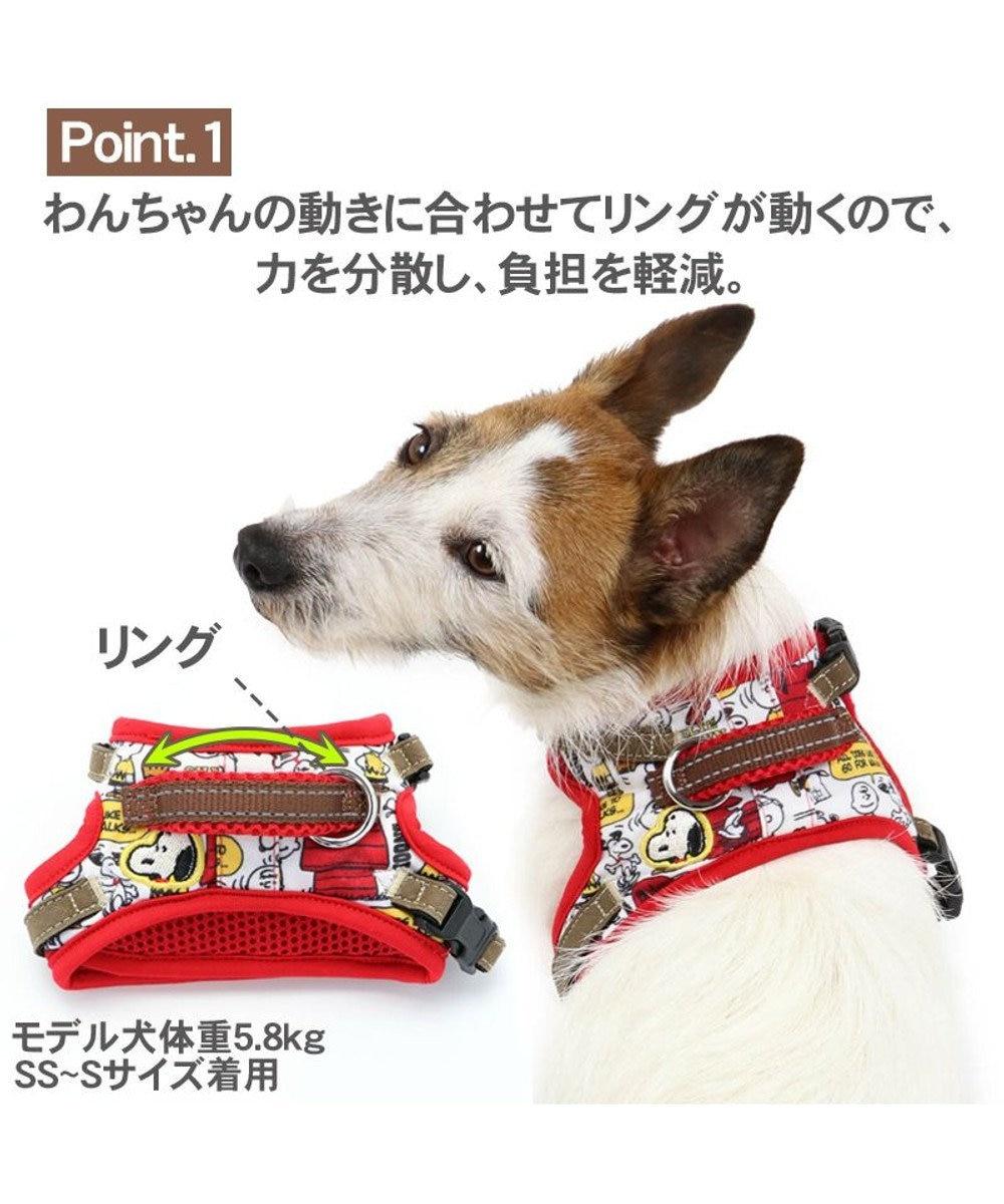 PET PARADISE 犬 ハーネス ペットパラダイス スヌーピー やさしい ハーネス 3S 〔小型犬〕 赤