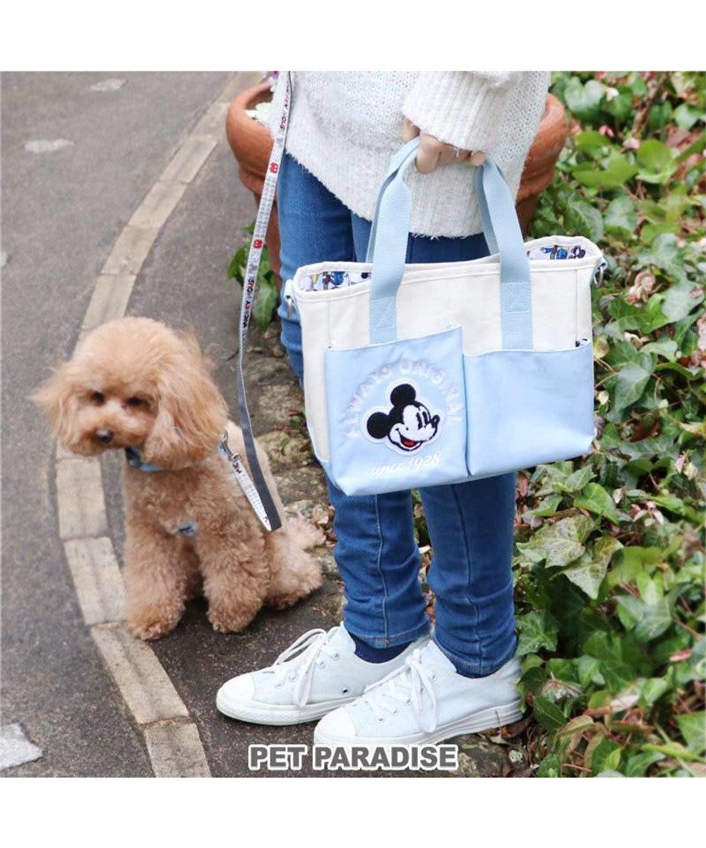 PET PARADISE 犬用品 ペットパラダイス ディズニー ミッキーマウス コミック柄 お散歩バッグ (26cm×20cm) 散歩 おでかけ 水色