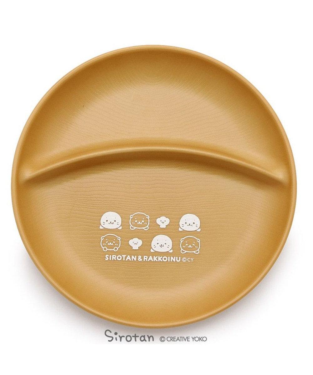 Mother garden しろたん 木目調 ワンプレート しろたん&らっこいぬ 仕切りプレート 24cm 日本製 電子レンジ・食洗器対応 ランチプレート ディッシュ 食器 子供食器 お皿 日常使い 普段使い マザーガーデン ベージュ