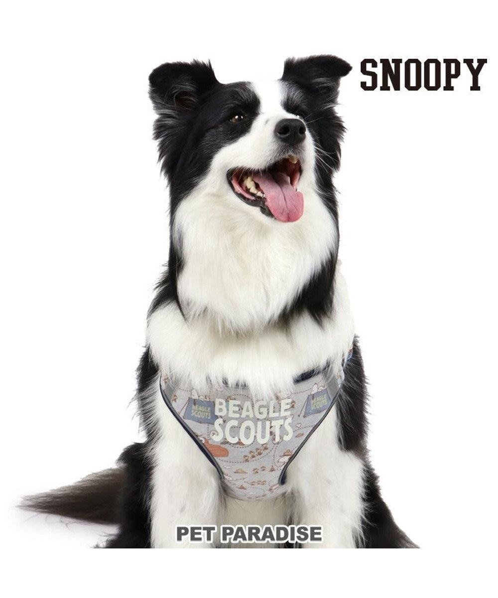 PET PARADISE 犬 ハーネス スヌーピー 2way 【SM】 反射 ビーグルスカウト柄   小型犬 おさんぽ おでかけ お出掛け おしゃれ オシャレ かわいい グレー
