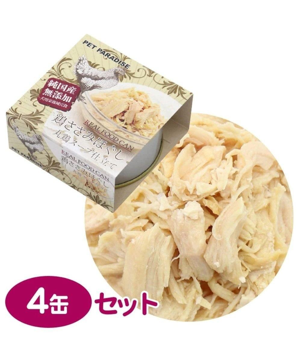 PET PARADISE 【ネット店限定】リアルフード缶 ささみプレーン 4個セット -