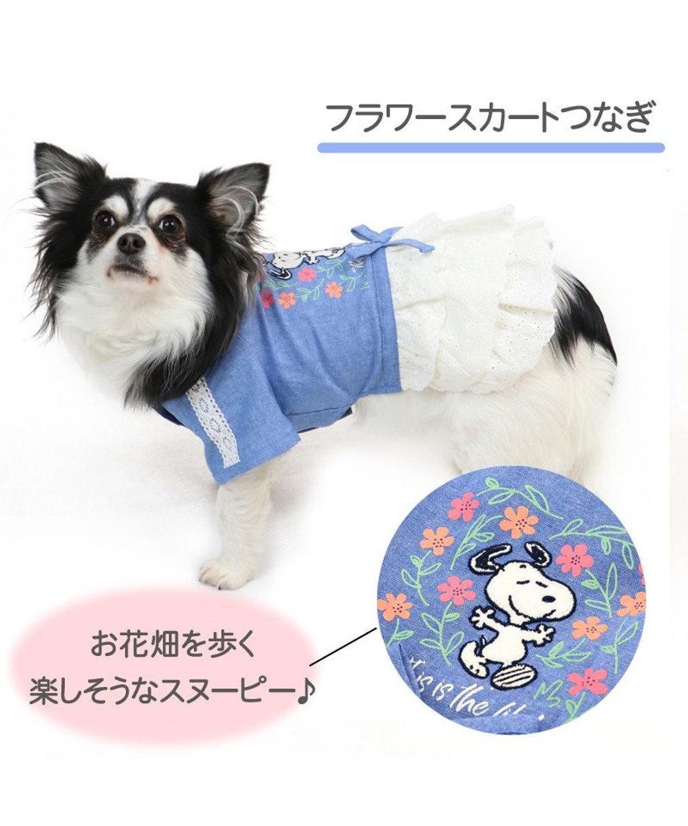 PET PARADISE 犬服 犬 服 ペットパラダイス スヌーピー フラワースカートつなぎ 〔小型犬〕 超小型犬 小型犬 青