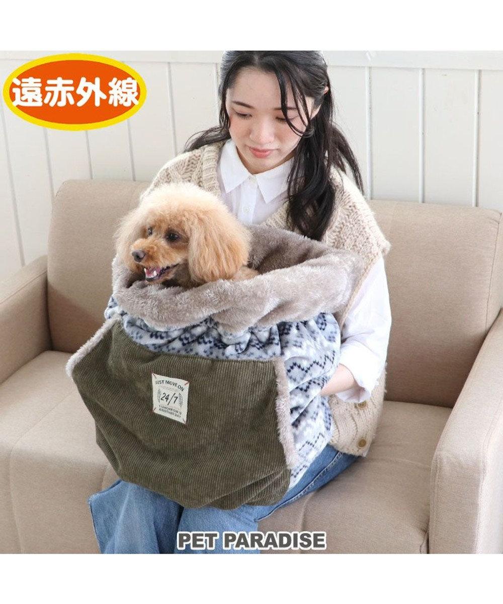 PET PARADISE 犬 ベッド おしゃれ 遠赤外線 犬たんぽ (40×48cm) フェアアイル柄 寝袋 もこもこ ふわふわ 犬 猫 ベッド ベット 小型犬 介護 おしゃれ かわいい クッション マルチカラー
