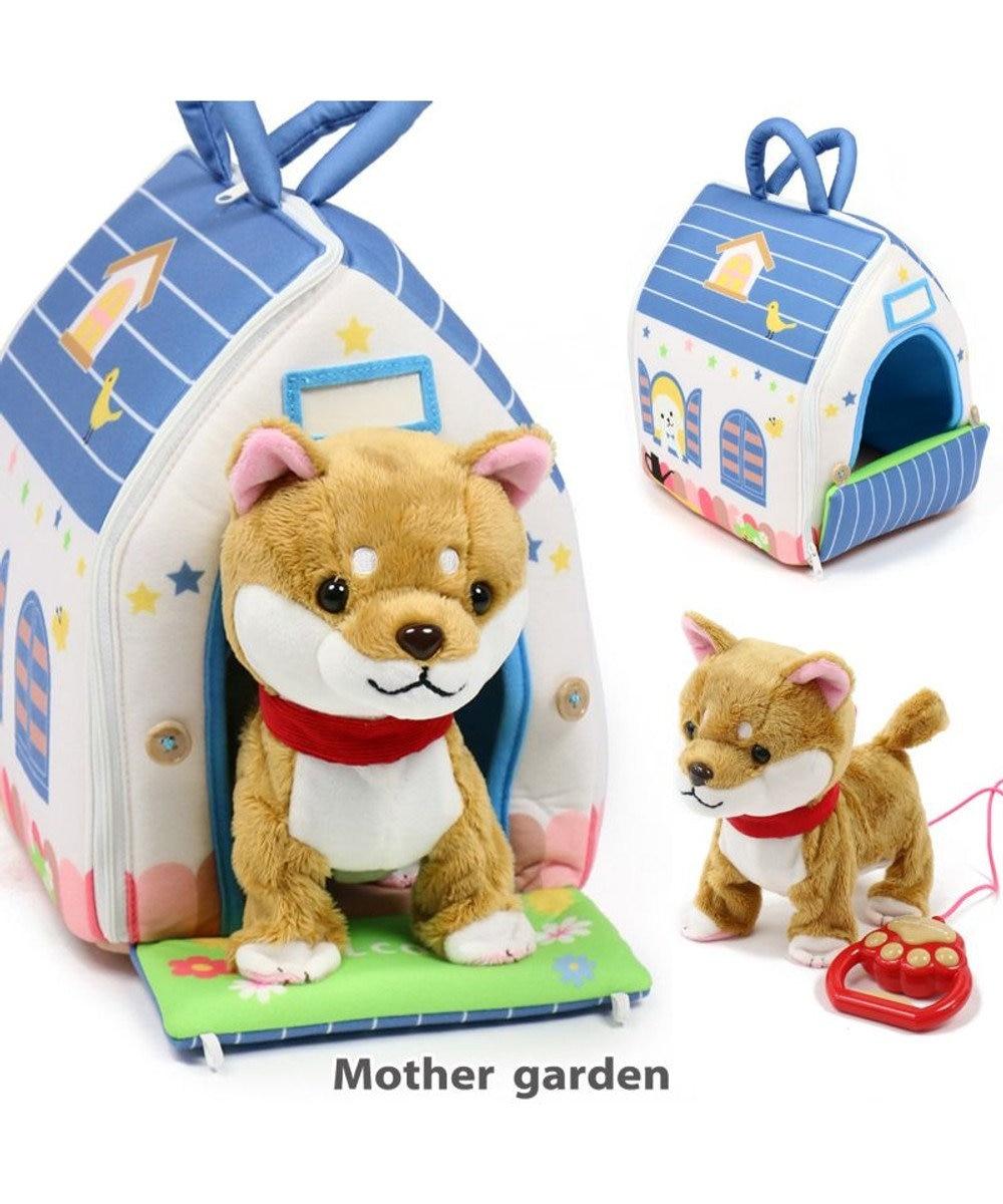 Mother garden マザーガーデン 一緒にお散歩わんちゃん&ハウス・青 2点セット おもちゃ 女の子 子供 ぬいぐるみ 誕生日プレゼント 玩具 お家遊び 茶しばセット