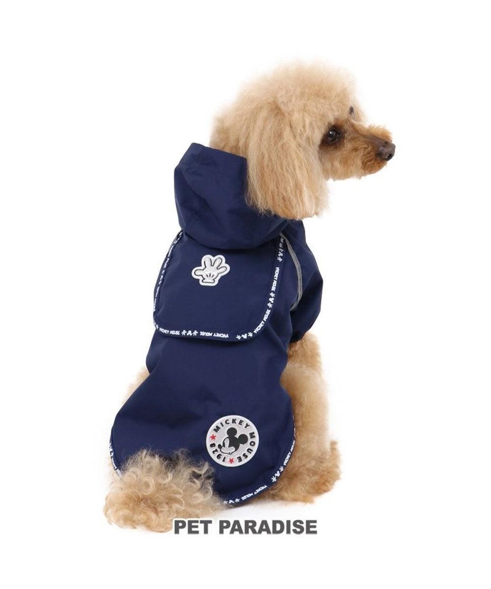 PET PARADISE 犬 服 ディズニー ミッキーマウス レインジャケット 〔中型犬〕 犬服 犬の服 犬 服 ペットウエア ペットウェア ドッグウエア ドッグウェア 紺(ネイビー・インディゴ)