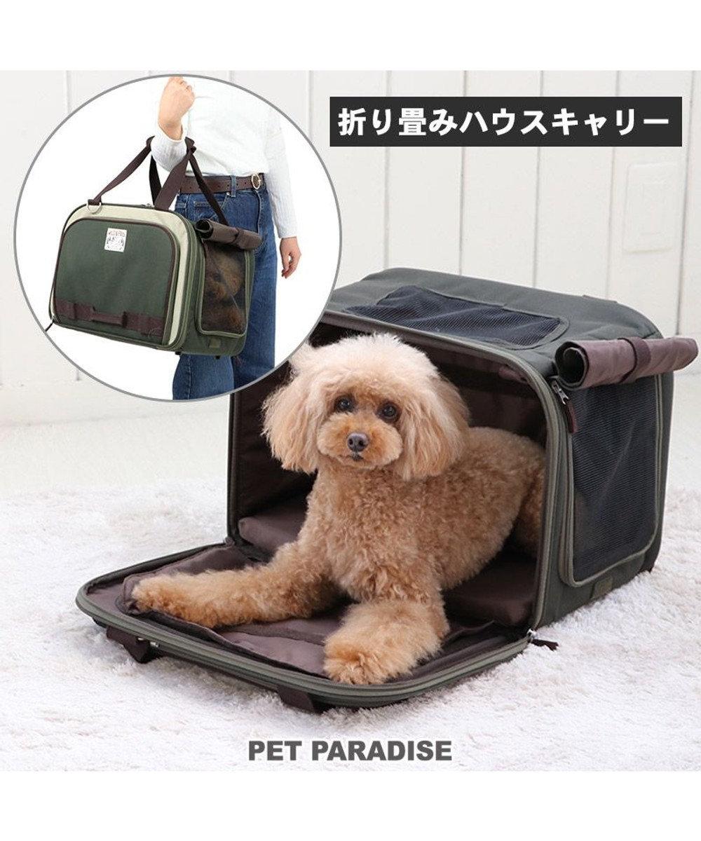 PET PARADISE 犬 キャリー 折畳み ハウス 【小型犬】 送料無料 キャリーバック キャリーバッグ ショルダー おしゃれ かわいい カーキ