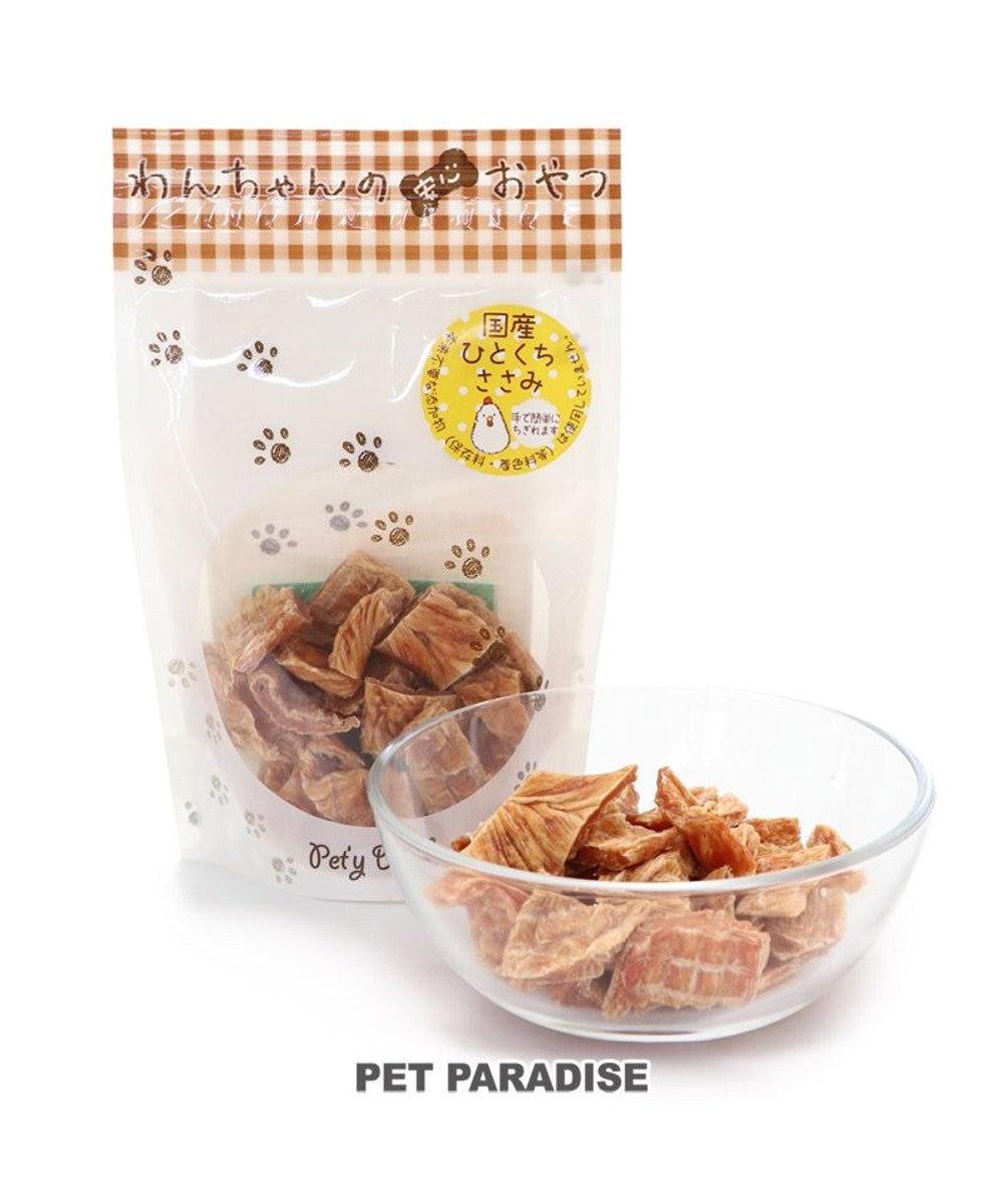 PET PARADISE 犬 おやつ 国産 フード ペットパラダイス 犬 おやつ 国産 ひとくち ささみ ジャーキー 55g   オヤツ 鶏肉 チキン -
