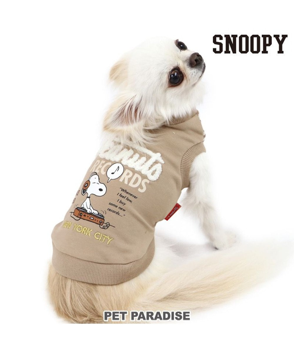 PET PARADISE 犬 服 夏 スヌーピー お揃い トレーナー ブラウン 〔小型犬〕 music 犬服 犬の服 犬 服 ペットウエア ペットウェア ドッグウエア ドッグウェア ベビー 超小型犬 小型犬 ブラウン