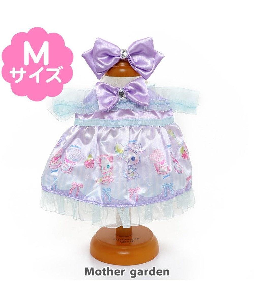 Mother garden マザーガーデン うさももドール 着せ替え用お洋服 Mサイズ 《ベリードレス・紫》 お人形 知育玩具 女の子  |おもちゃ 子供 キッズ ぬいぐるみ 用 洋服 おままごと ままごと お家遊び 誕生日プレゼント 服 着せ替え ぬいどり ぬい撮り 紫