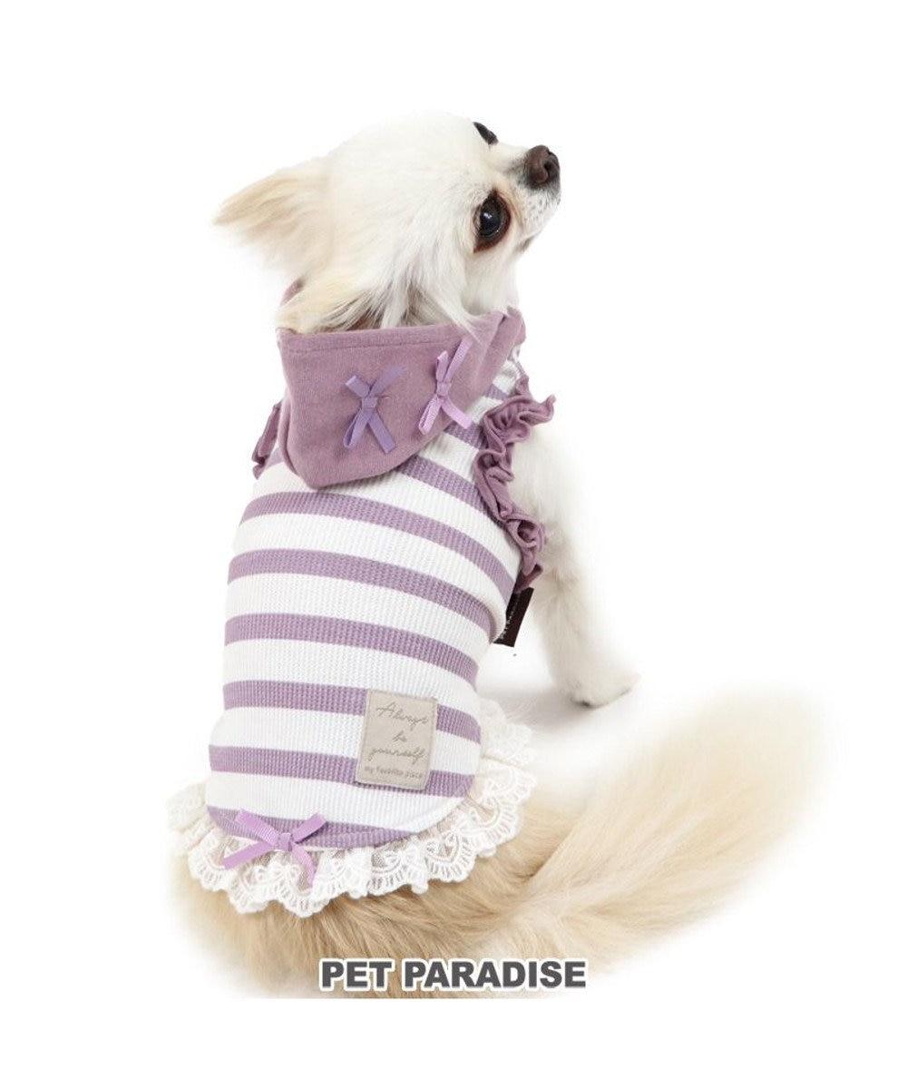 PET PARADISE 犬 服 夏 パーカー 〔小型犬〕 ワッフル パープル 犬服 犬の服 犬 服 ペットウエア ペットウェア ドッグウエア ドッグウェア ベビー 超小型犬 小型犬 紫